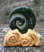 2009 NZ Dark Jade Koru Sculpture